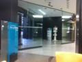 ATMは、東京支店ではなく、こちら、スターバックスの裏にあります。 @