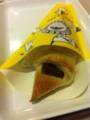 新商品バナナチョコクロ / サンマルクカフェ ホテル ザ・ビー池袋店