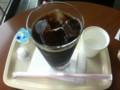 アイスコーヒーM 今日は、ちょっと暑かったので、Mにしました。 @