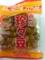 南国珍々豆