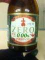 アルコールフリー小鶴ZERO