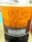 鹿児島の甘い醤油