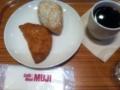 カレーパイ、黒米チャバ、コーヒー / Cafe MUJI アトレヴィ巣鴨店