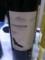 コンドール・アンディーノ 赤ワイン