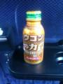 ワイナリーに向かうバス車内で「ウコンの力」を飲む