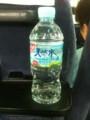 「南アルプスの天然水」が配られました