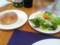 パンとパプリカとレタスのサラダ