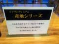 20111103165801