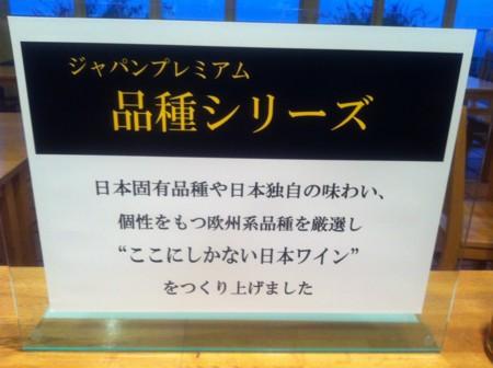 20111103170000