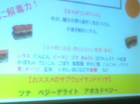 【おすすめのサブウェイサンドイッチ】ツナ、べジーライト、アボカド