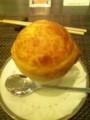 椀   秋の稔りスープ(松茸入り)