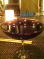 Dear Rich Pinot Noir 2008
