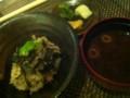 食事  神戸牛炊き込みご飯