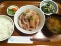 大根と豚肉の煮物定食 ¥980