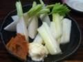 生野菜 生カブとセロリ 各¥250