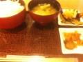 和風セット ¥220をごはん大盛りにして、茄子のみぞれ和え ¥150を追加