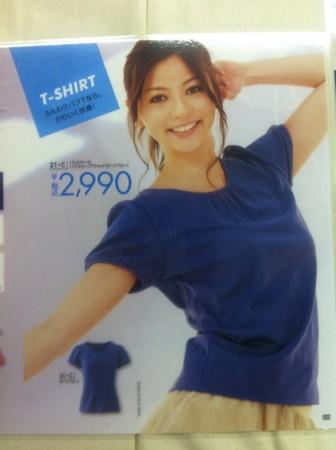 パッ!とCOOL レディースTシャツ