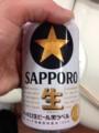サッポロ生ビール黒ラベル WordBench東京懇親会にて at シナジーカフェ_GMO