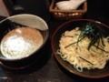 つけ麺大盛(2玉)¥700 25玉まで、同料金です。^_^; / 梅もと