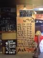 梅もとの看板 つけ麺が25玉まで、同料金です。^_^;