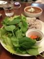 キドニー豆とトマトのスープセット サラダ、雑穀米ごはん付き / Ginger &
