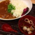 特製和風だしのカレーライス ¥800 – cafe 奏