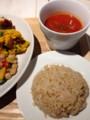 玄米ご飯とトマトスープ