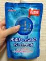 メロディアンハーモニーファインの水素水