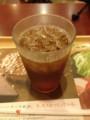 ウーロン茶M