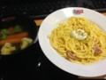 コンソメ野菜スープとカルボナーラ