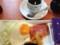 ベーコンエッグ朝食