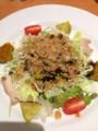 [デニーズ]キヌアとひじきの和サラダ