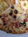 [ドミノ・ピザ]クワトロ・リストランテ  ウルトラクリスピークラスト アマトリチ