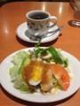 [デニーズ]ミニアニバーサリーサラダとドリップコーヒー
