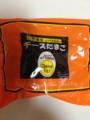 日光チーズたまご(クリームチーズまんじゅう)