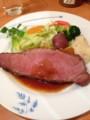 アンガスサーロインのローストビーフ〜フレッシュ野菜添え