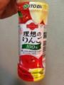 伊藤園 ビタミンフルーツ 理想のりんご