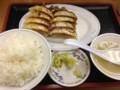 ギョウザ定食ライス大盛り  ¥540