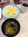 サラダと味噌汁@松屋千石店