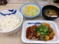 ガーリックチキン定食@松屋千石店