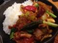 1日分の野菜カレー @ 野菜を食べるカレーcamp express 池袋店