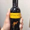 [サルヴァトーレクオモ]イエローテイル シラーズ ミニボトルワイン
