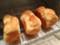 米粉入りのデニッシュペストリー