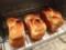 オーブントースターで焼いた、デニッシュペストリー