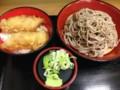 ミニちくわ天丼に、もりそばをセット at 名代_富士そば_巣鴨店