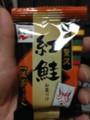 紅鮭茶漬け