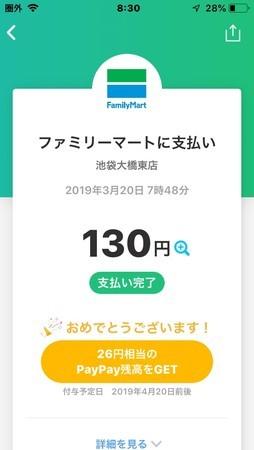 20190320083013