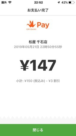 20190521225202