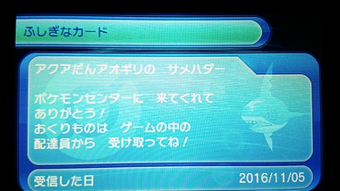 DSC_0451.JPG