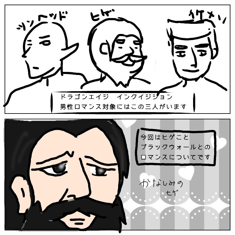 ション ドラゴン イジ エイジ インク